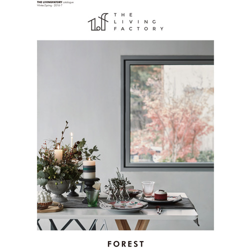 FOREST CATALOGUE